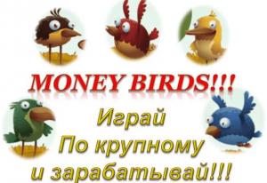 заработок на играх с выводом реальных денег на карту